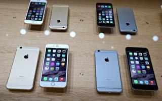 苹果iPhone销售创新高 唯盘后股价跌近7%