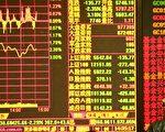 7月17日是股指期货三大主力合约的交割日。市场人士预测,在此期间,动荡还会进一步持续,而7月17日可能将成为习近平在股市决战日。( China Photos/Getty Images)
