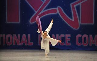 图:吉美娜的舞蹈演出。(吉美娜提供)