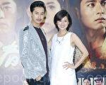 林予晞(右)與Darren(邱凱偉)出席電視劇《春梅》宣傳活動資料照。(黃宗茂/大紀元)