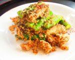 辣味魚子和綠蘆筍(家和/大紀元)