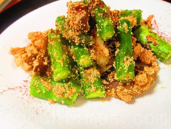 辣味鱼子和绿芦笋(家和/大纪元)