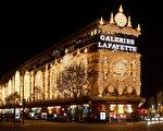 巴黎百年老店新景象 中国游客满载而归