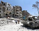 最近,叙利亚阿勒颇一直在遭受空袭,一名小女孩把一枚集束炸弹当玩具,不幸被炸成重伤后,不治身亡。(ZEIN AL-RIFAI/AFP/Getty Images)