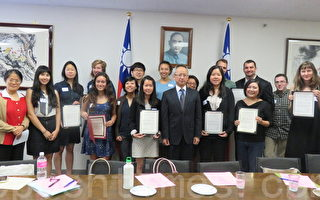 美国28大学生获颁台湾留学奖学金