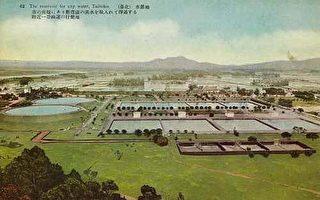 前人游记.张遵旭-《台湾游记》(二)(1916年)