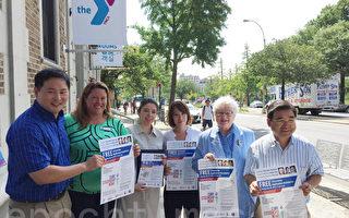 """金兑锡、YMCA代表、""""CUNY现在入籍""""代表、史塔文斯基、顾雅明(从左至右)宣布7月25日(周六)联合在法拉盛YMCA举办申请入籍服务。(林丹/大纪元)"""