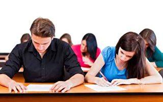 馬州蒙郡和維州勞登郡,可能將學區內中學的期末考試廢除。(Fotolia)