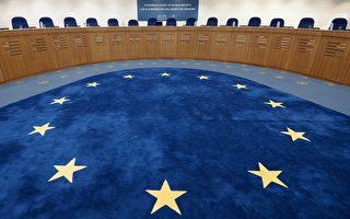 欧盟国家长居和德国长居 哪个更好?