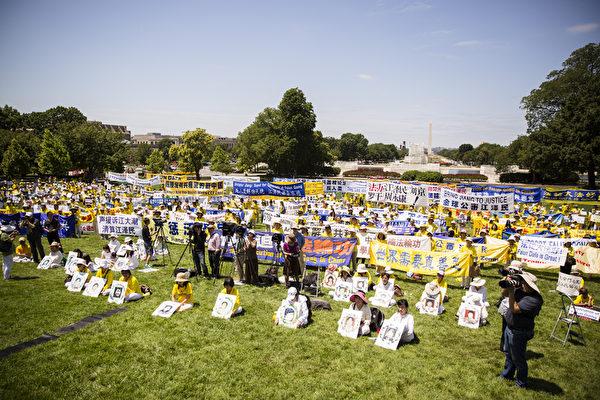 华盛顿DC720法轮功解体中共结束迫害大集会。(爱德华/大纪元)