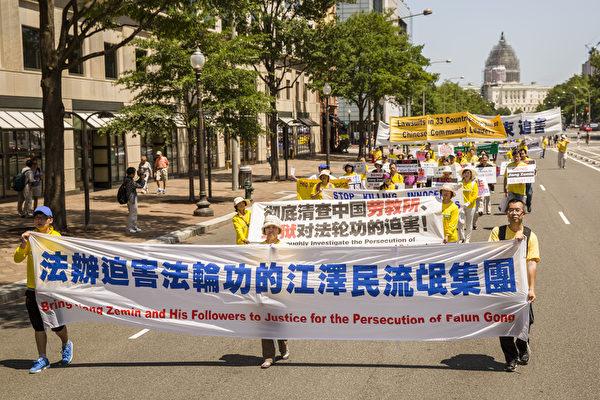 華盛頓DC720法輪功解體中共結束迫害大遊行(愛德華/大紀元)