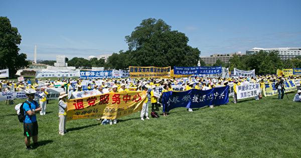 华盛顿DC720法轮功解体中共结束迫害大集会。(李莎/大纪元)