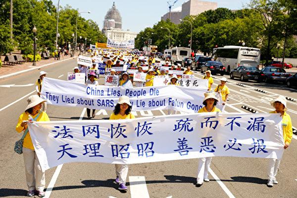 華盛頓DC720法輪功解體中共結束迫害大遊行。(戴兵/大紀元)