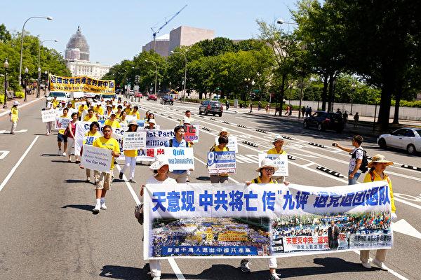 华盛顿DC720法轮功解体中共结束迫害大游行。(戴兵/大纪元)