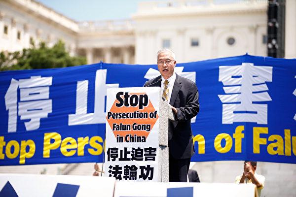 追查迫害法輪功國際組織代表汪志遠博士。(戴兵/大紀元)
