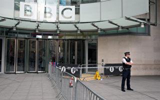 英國政府提議要把英國廣播公司(BBC)「削減」成為一個規模更小、節目更集中的公共廣播機構,這是10年來英國政府再次對BBC進行大規模改革。 (Neil P. Mockford/Getty Images)