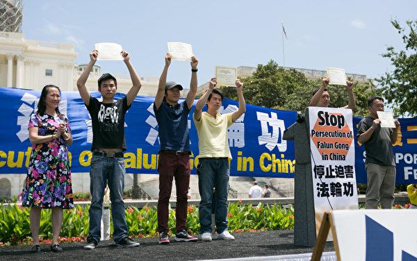 5位華人在集會上公開三退(退黨、退團、退隊)。(李莎/大紀元)