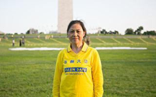 來自中國大陸湖北省武漢市的法輪功學員喻堃在美國華府。(李莎/大紀元)