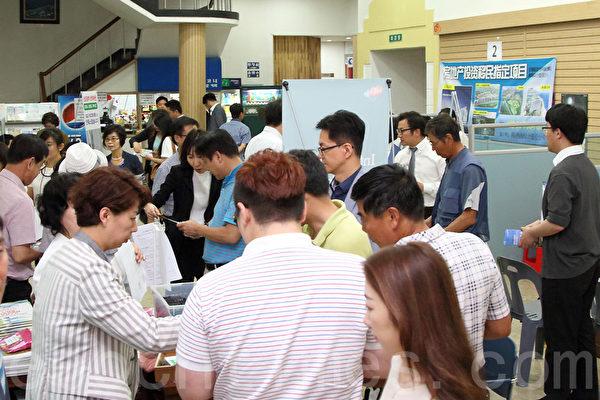 韓國專家支招 教華人投資移民竅門