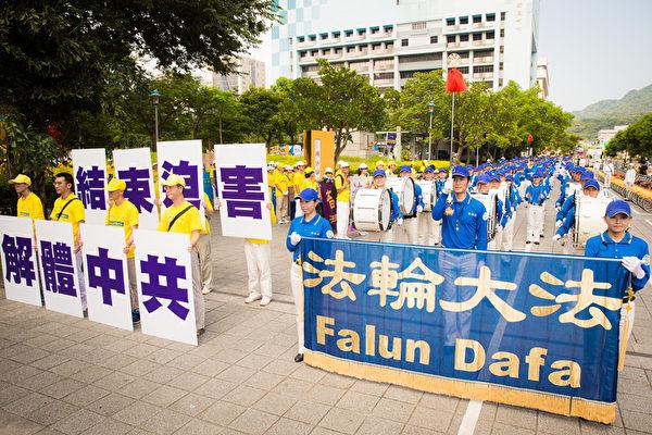 """台湾部分法轮功学员2015年7月18日在台北市中心举行""""声援中国六万人诉江大游行"""",从台北101信义广场出发走到凯达格兰大道。(陈柏州/大纪元)"""
