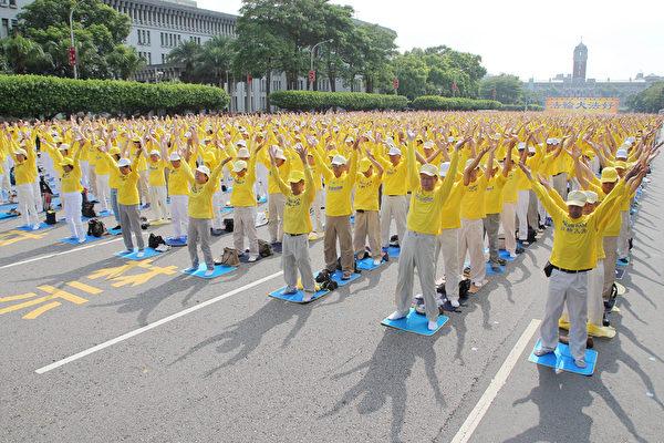 来自台湾中南部的部分法轮功学员约3000人,在记者会前先在总统府前凯达格兰大道集体炼功。(王嘉益/大纪元)