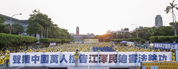 台灣部分法輪功學員2015年7月18日晚間在台北凱達格蘭大道,舉行燭光悼念會─悼念被中共迫 害致死的法輪功學員。(唐賓/大紀元)