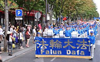 组图:欧洲法轮功学员巴黎大游行
