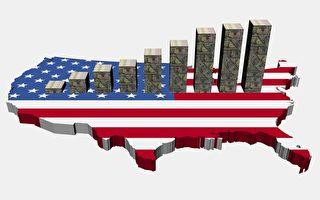 美國收入增長最快的10個大都市區