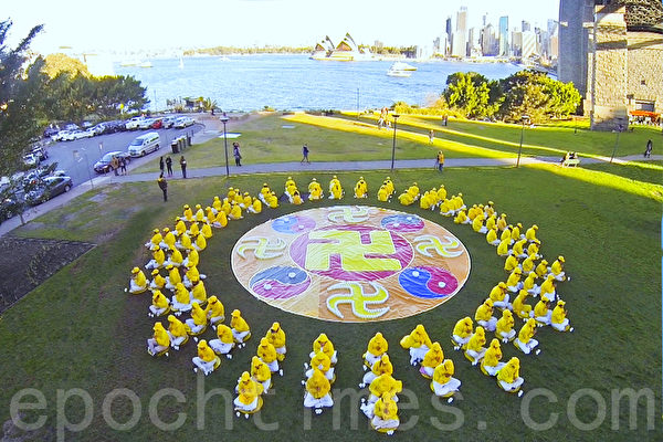 悉尼法轮功排字 烛光悼念反迫害