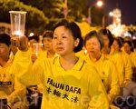 圖片新聞:悼念罹難者 燭光照亮台灣夜空