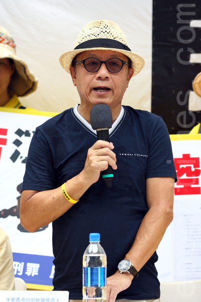 720反迫害16周年之际,香港法轮功7月19日在港岛举行以控告江泽民为主题的集会游行,多位民主人士到场声援诉江。保卫香港自由联盟发言人韩连山现场发言。(潘在殊/大纪元)