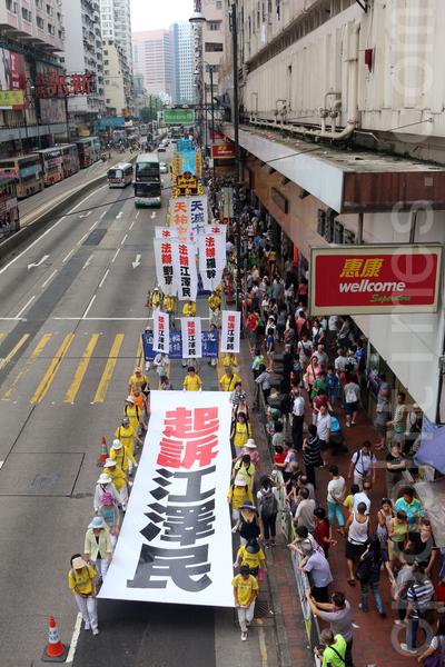 法轮功学员19日举行7.20声援起诉江泽民大游行,从北角到中联办,沿途吸引许多民众观看。 (孙明国/大纪元)