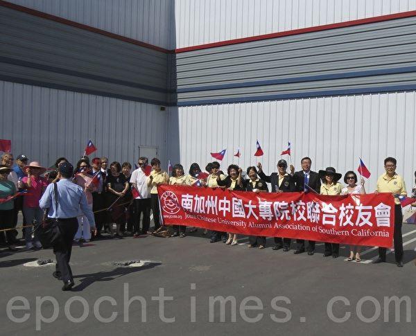 马英九参观洋克斯航空博物馆,受到各团体的热烈欢迎。(三)(袁玫/大纪元)