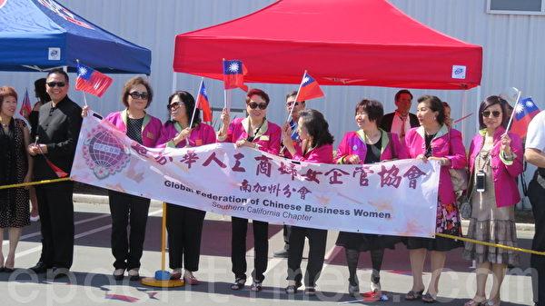马英九参观洋克斯航空博物馆,受到各团体的热烈欢迎。(四)(袁玫/大纪元)