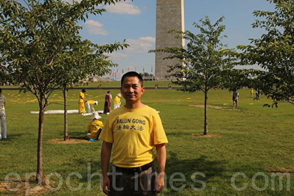 2015年7月16日,黄奎在美国首都华盛顿参加7‧20法轮功反迫害16周年集会。(萧桐/大纪元)