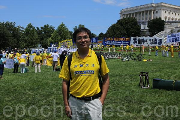 2015年7月16日,秦鹏在美国首都华盛顿参加7‧20法轮功反迫害16周年集会。(萧桐/大纪元)