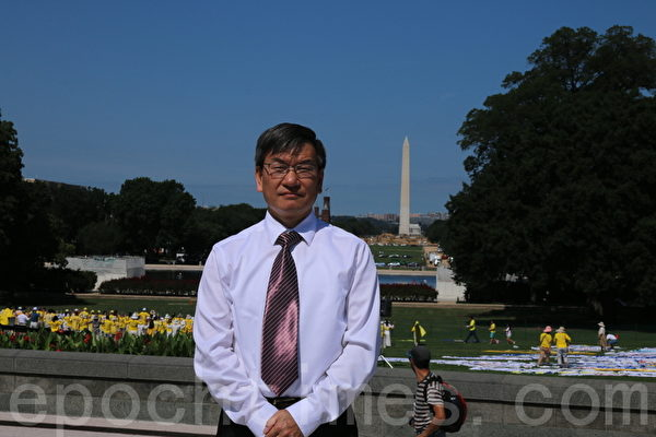 2015年7月16日,徐才录在美国首都华盛顿参加7‧20法轮功反迫害16周年集会。(萧桐/大纪元)