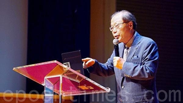 用傳統中草藥研發「扁康丸」 的韓國名醫徐孝錫醫師6月20日在休斯頓舉辦講座。(萬全順/大紀元)