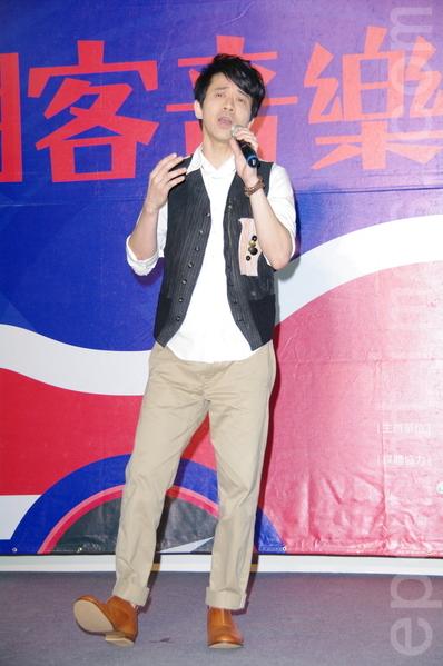 """光良于2015年7月20日在台北担任""""潮客音乐奖""""推广大使。(黄宗茂/大纪元)"""
