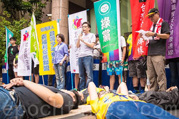 """台湾劳工阵线等多个民间团体20日在劳动部外抗议,提出""""合理、透明、落实""""等诉求,要求基本工资应调涨至新台币2万6千元。(陈柏州/大纪元)"""