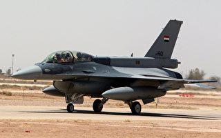 希臘飛行員突發奇想開F16飛機去鄰國自動取款機取錢,甚至引發了「國際抗議」。 圖為F16( SABAH ARAR/AFP/Getty Images)
