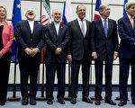 7月14日伊朗与6国代表就伊朗核问题达成全面协议,与会国代表拍照并出席新闻会。左起:欧盟外交与安全政策高级代表莫盖里尼、伊朗外交部长扎里夫、伊朗原子能组织负责人萨利希、俄罗斯外交部长拉夫罗夫、英国外交大臣哈蒙德和美国国务卿克里(JOE KLAMAR/AFP/Getty Images)