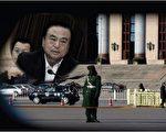 从2006年起,天津先后有李宝金、宋平顺、武长顺(中)三名政法官员出事。(新纪元合成图)