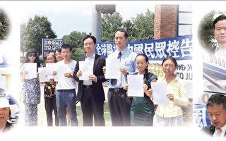亞城華裔 加入全球八萬訴江潮