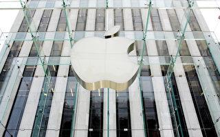 提到到个人电脑,消费者一直把苹果电脑放在排名第一顺位。(DON EMMERT/AFP/Getty Images)