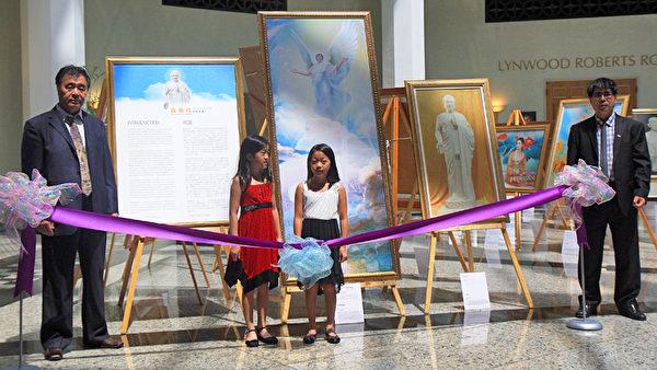 佛州首届真善忍美展于2015年7月20日在杰克逊维尔开幕  (赵琪/大纪元)
