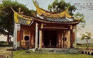 前人游记.张遵旭-《台湾游记》(四)(1916年)