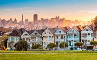 在旧金山买房,不了解当地的复杂性,吃亏无疑。(Fotolia)