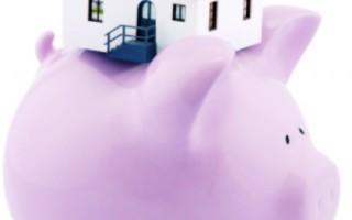 買房投資 你具備未來思維了嗎?