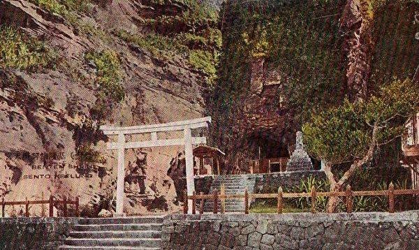 基隆仙人洞(今仙洞岩)(1916.4.19 张遵旭游览仙人洞)。 (图片提供:tony)